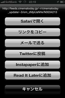 app_news_byline_free_6.jpg