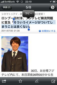 app_news_byline_free_7.jpg
