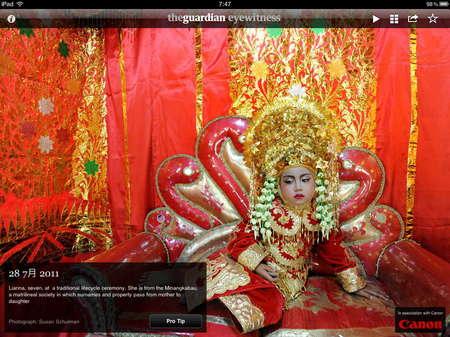 app_photo_guardian_eyewitness_1.jpg