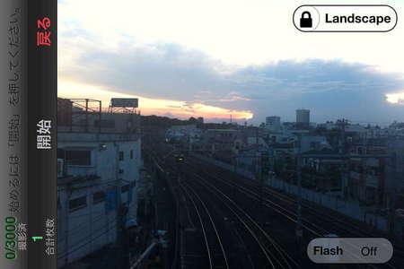 app_photo_itimelapse_3.jpg