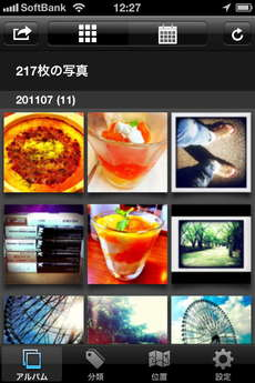 app_photo_my_instaalbum_2.jpg