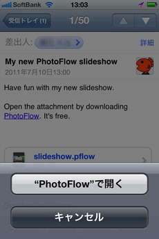 app_photo_photoflow_12.jpg