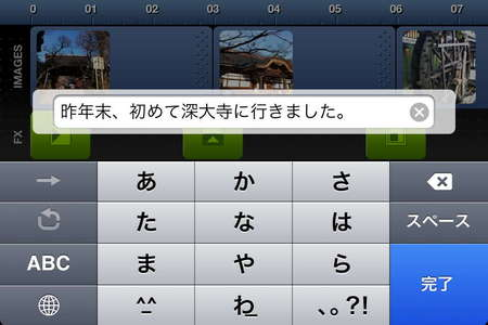 app_photo_photoflow_6.jpg
