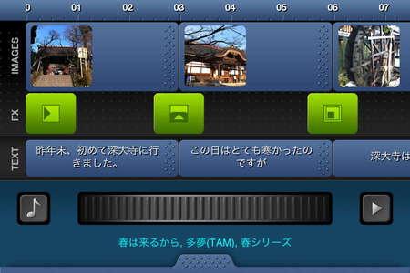 app_photo_photoflow_8.jpg