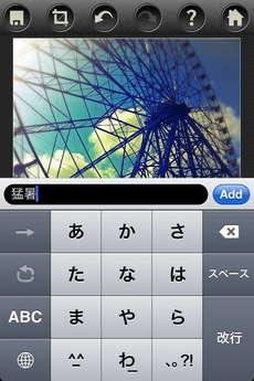 app_photo_phototoaster_11.jpg