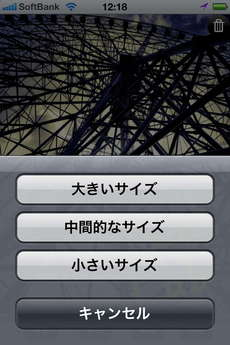 app_photo_signote_10.jpg