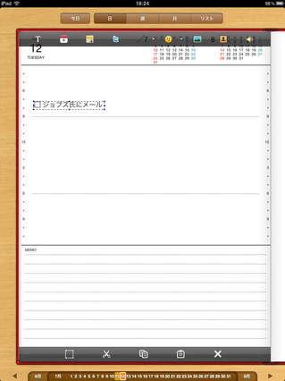 app_prod_organizer_hd_2.jpg