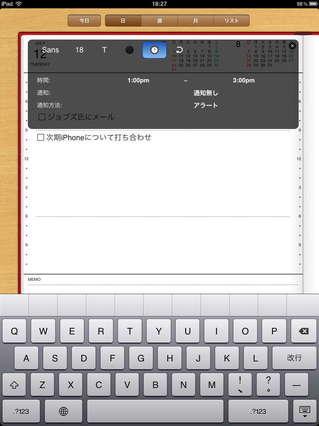 app_prod_organizer_hd_3.jpg