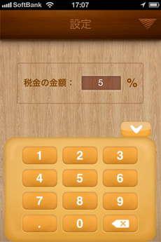 app_prod_shopping_todo_13.jpg