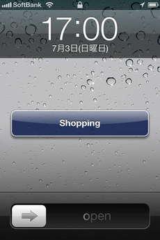 app_prod_shopping_todo_8.jpg