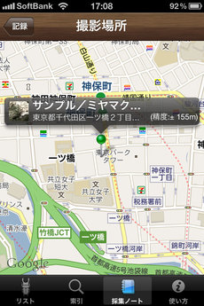 app_ref_neo_kuwagata_12.jpg