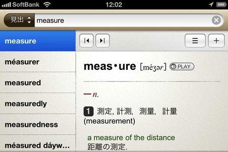 app_ref_randomhouse_ej_dictionary_13.jpg