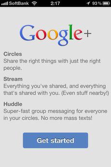app_sns_googleplus_1.jpg