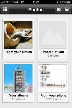 app_sns_googleplus_10.jpg