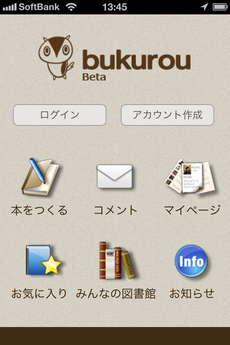 app_social_bukurou_1.jpg