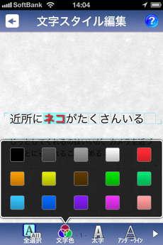 app_social_bukurou_7.jpg