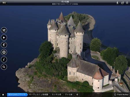 app_travel_above_france_2.jpg
