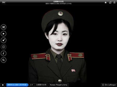 app_travel_fotopedia_north_korea_2.jpg