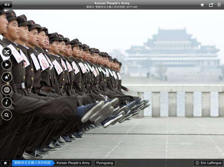 app_travel_fotopedia_north_korea_8.jpg
