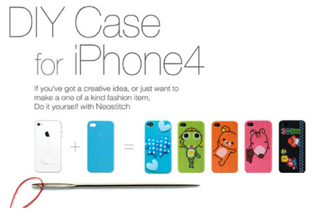 diy_case_for_iphone4_0.jpg