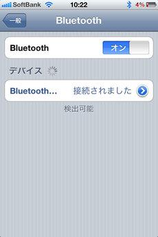 iphone4_sliding_keyborad_vertical_12.jpg