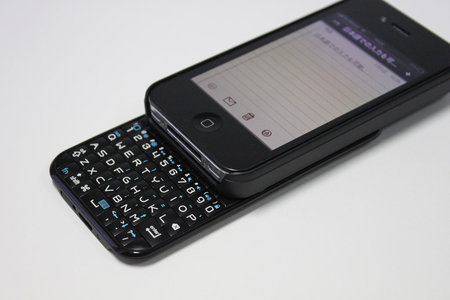 iphone4_sliding_keyborad_vertical_8.jpg
