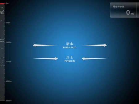app_book_deep_sea_6.jpg