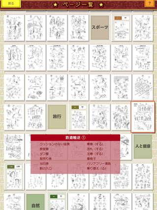 app_edu_illustration_china_5.jpg