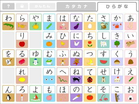app_edu_kanamoji_1.jpg