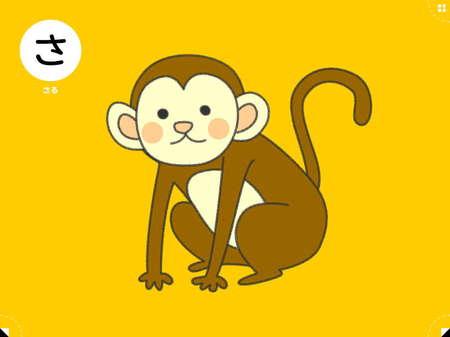 app_edu_kanamoji_4.jpg