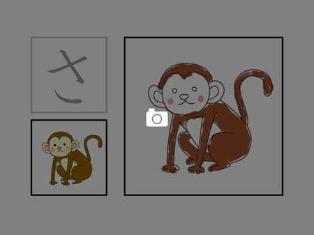 app_edu_kanamoji_9.jpg