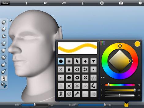app_ent_123d_sculpt_4.jpg