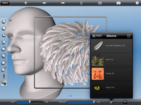 app_ent_123d_sculpt_5.jpg