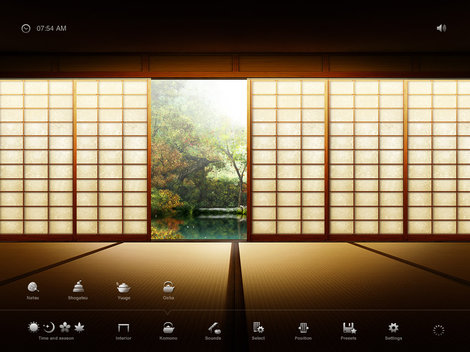 app_ent_yoritsuki_ipad_1.jpg