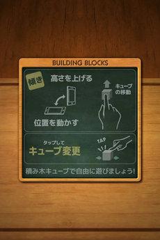 app_game_cubesieger_10.jpg