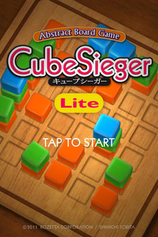 app_game_cubesieger_13.jpg
