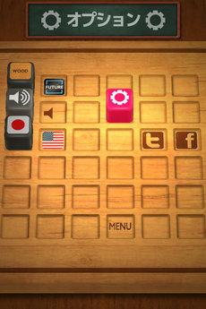 app_game_cubesieger_3.jpg