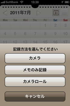 app_health_eat_app_1.jpg