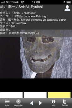 app_life_art_file_milnda_4.jpg