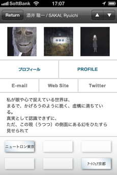 app_life_art_file_milnda_5.jpg
