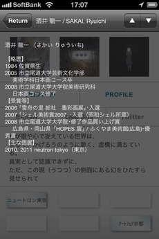 app_life_art_file_milnda_6.jpg