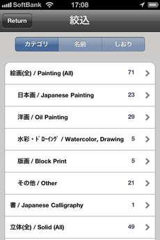 app_life_art_file_milnda_8.jpg