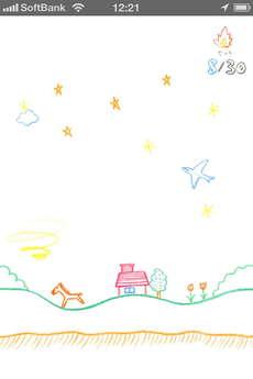 app_life_good_day_1.jpg