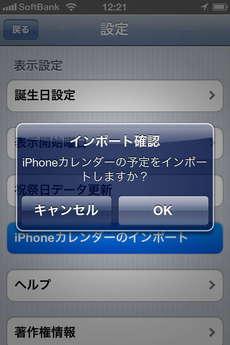 app_life_good_day_2.jpg