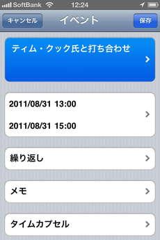 app_life_good_day_5.jpg