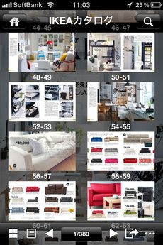 app_life_ikea2012_4.jpg