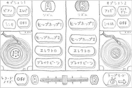 app_music_samurai_boy_9.jpg