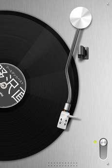 app_music_vinyllove_5.jpg