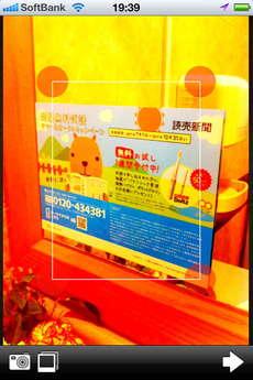 app_photo_frontview_2.jpg