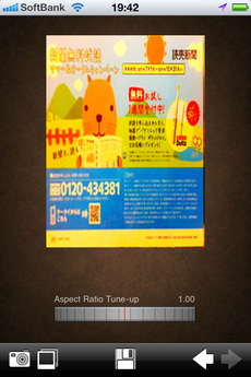app_photo_frontview_6.jpg